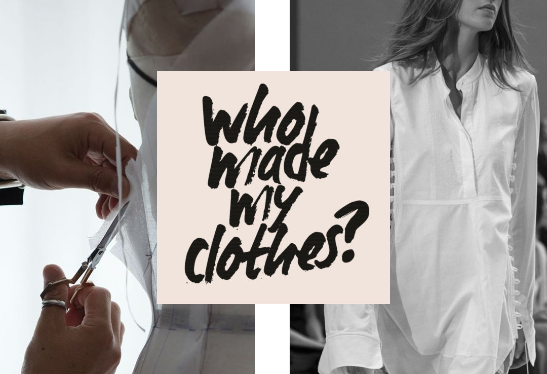 transparency in the fashion industry
